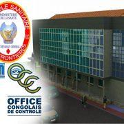 Maquette initiale du bâtiment devant abriter les quatre services de l'Etat© DGM
